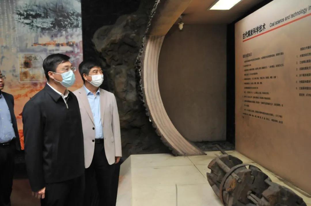 韦韬副省长调研中国煤炭博物馆