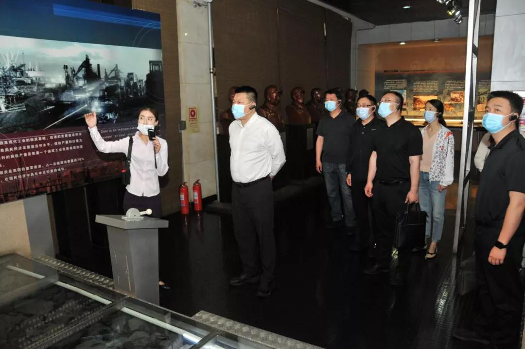 河南省委接待辦到中國煤炭博物館考察調研