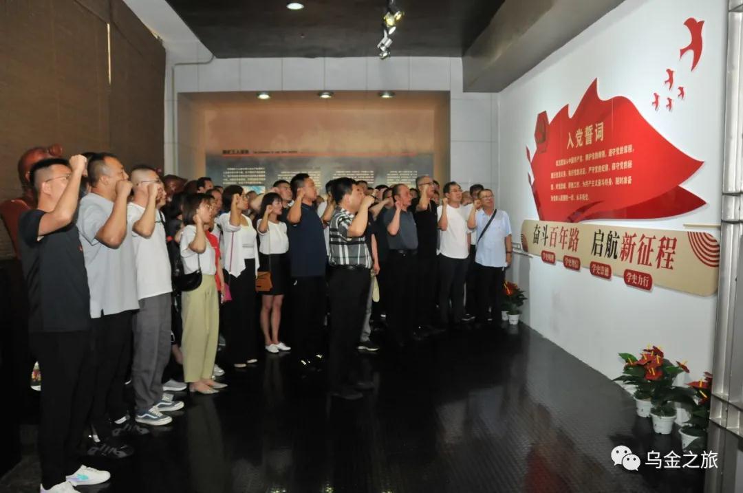 山西財經大學教職工走進中國煤炭博物館開展